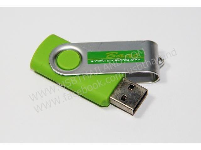 แฟลชไดร์ฟสีเขียว แบบโลหะผสมพลาสติก พร้อมสกรีนโลโก้ รับผลิต ราคาถูก