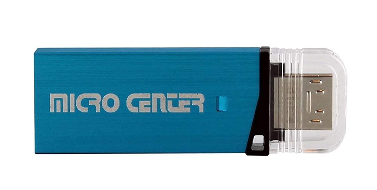 รับทำ Dual-drive 2in1 Metal 32GB ขายส่งแฟลชไดร์ฟ พรี่เมี่ยม Premium