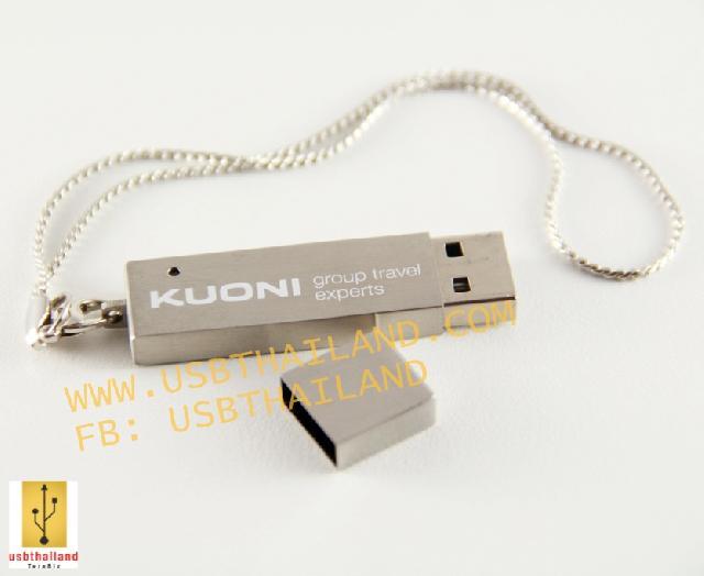 รับทำ แฟลชไดร์ฟแบบเหล็ก รับผลิต flash drive ติดโลโก้ มาพร้อมพวงกุญแจ สวยๆ