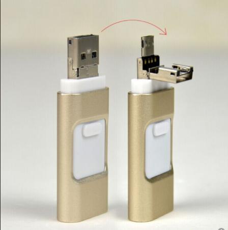 รับผลิต แฟลชไดร์ฟ OTG 3 in 1 ต่อมือถือไอโฟน และโทรศัพท์แอนดรอยด์ได้