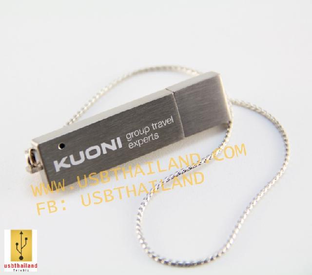 แฟลชไดร์ฟแบบเหล็ก รับผลิต flash drive ติดโลโก้ มาพร้อมพวงกุญแจ สวยๆ