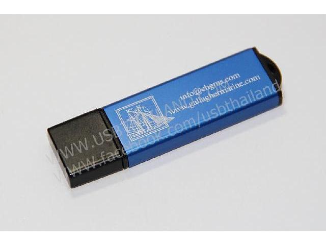 รับผลิต Flash Drive ราคาส่ง แฟลชไดร์ฟพรีเมี่ยม สกรีนโลโก้ GMS ราคาถูก