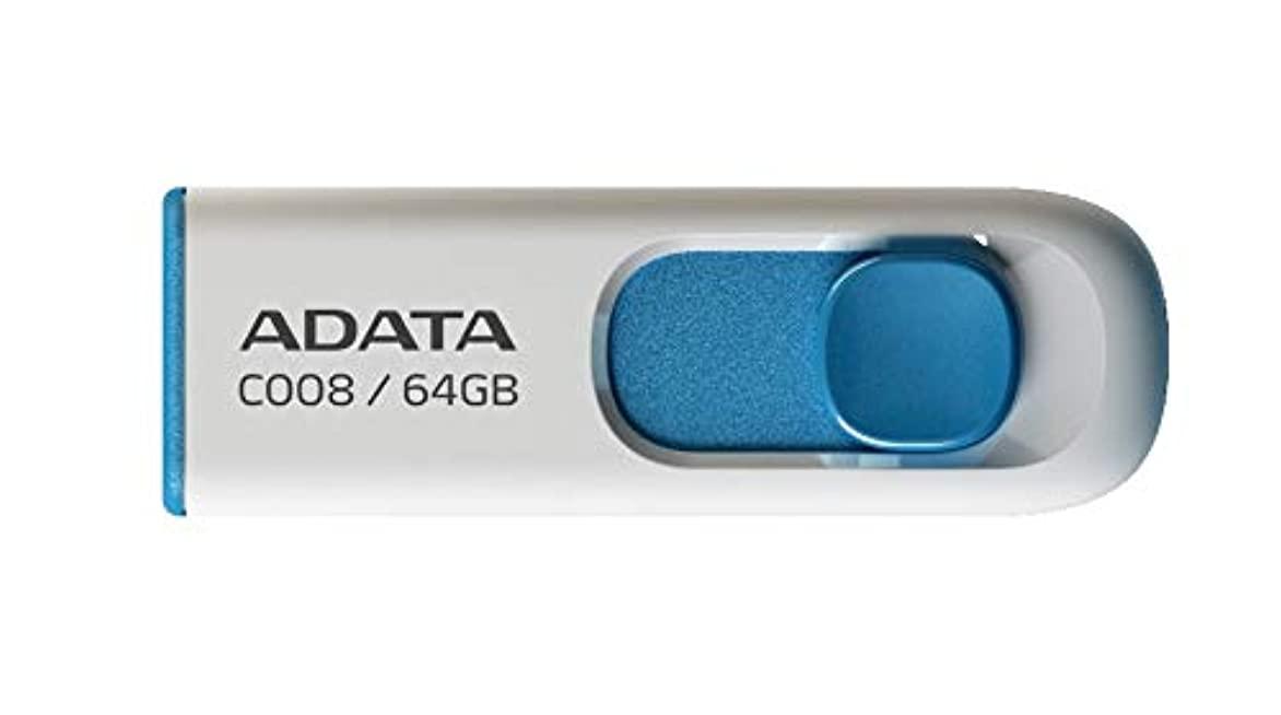 รับทำ ขายส่งแฟลชไดร์ฟ ราคา Grey ADATA USB2.0 Flash-drive 8GB