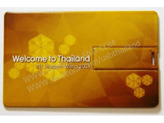 ของที่ระลึกงานสัมมนา รับผลิต usb card งานประชุม ITU Telecom World