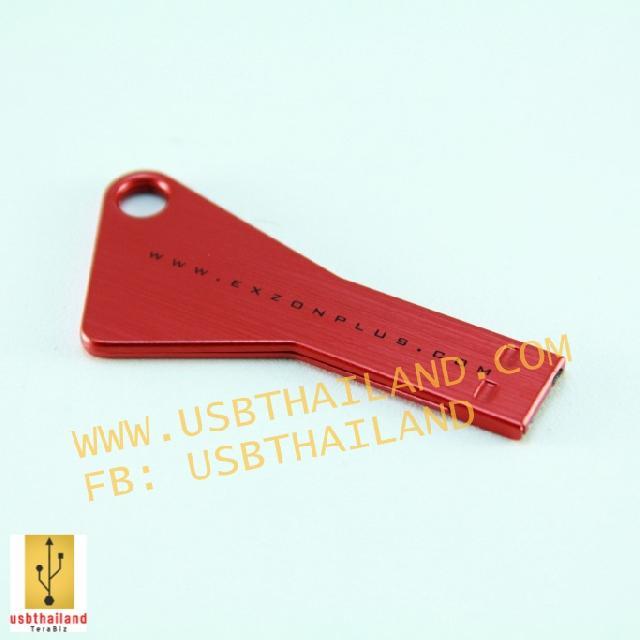 รับทำ แฟลชไดร์ฟรูปกุญแจ สั่งทำ แฟลชไดร์ฟตามแบบของลูกค้า รับผลิตตามสั่ง