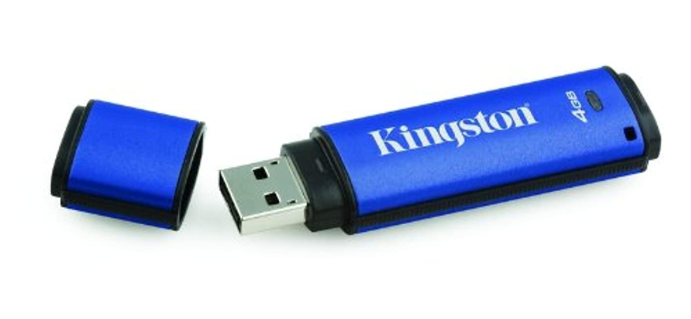 รับผลิต Kingston Keypad USB3.0 คิงส์ตันราคาส่ง ติดโลโก้ ประกันห้าปี