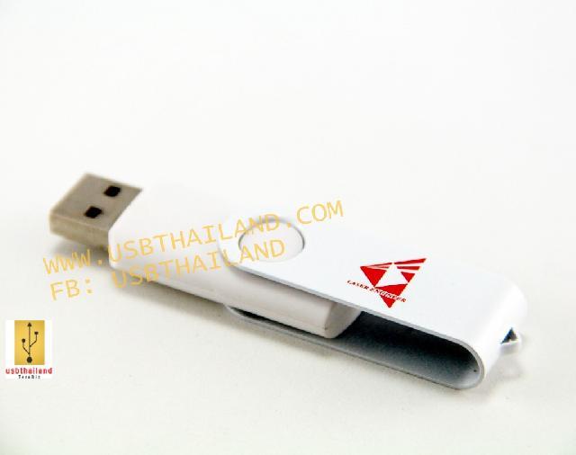 รับทำ แฟลชไดรฟ์แบบหมุน สั่งทำ flash drive พร้อมสกรีนโลโก้ ยิงเลเซอร์ข้อความ