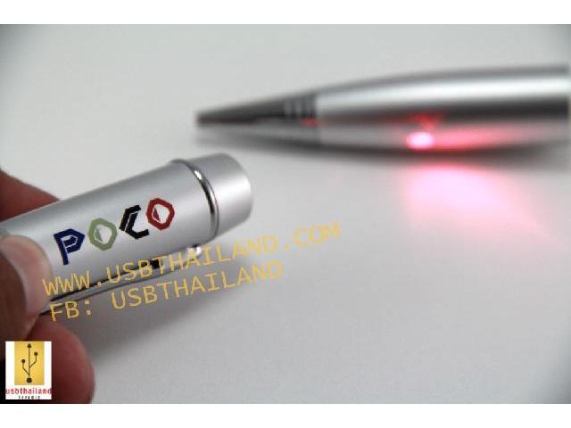รับผลิต แฟลชไดร์ฟแบบปากกา สกรีนโลโก้ มาพร้อมเลเซอร์พอยเตอร์ ใช้งานได้จริง