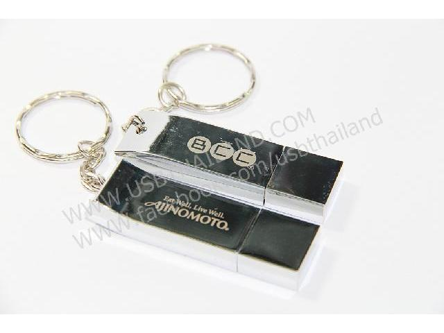 Metal Key Ring สั่งทำ แฟลชไดรฟ์พรีเมี่ยม สลักชื่อ บริษัท อายิโนะโมะโต๊ะ