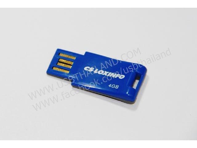 Mini Flash Drive สกรีนโลโก้ CS LOXINFO ขายส่ง USB แฮนดี้ไดร์ฟ ราคาถูกๆ