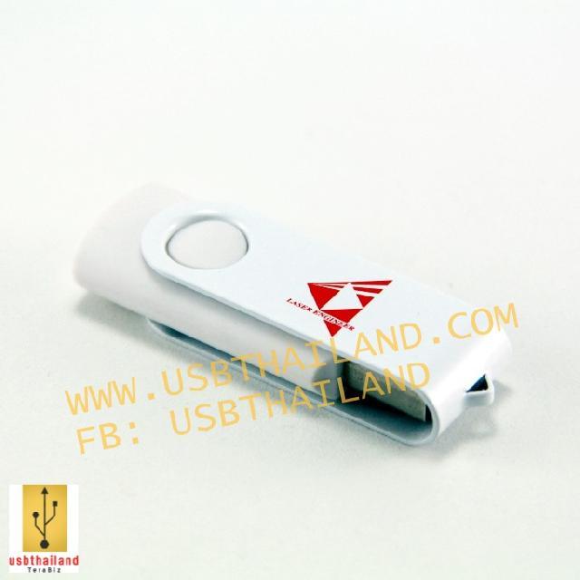 แฟลชไดรฟ์แบบหมุน สั่งทำ flash drive พร้อมสกรีนโลโก้ ยิงเลเซอร์ข้อความ