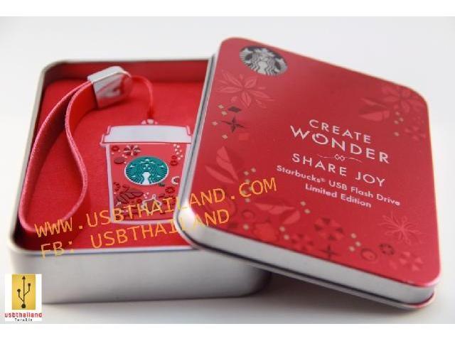 รับทำ แฟลชไดร์ฟยางหยอด USB Soft PVC Starbucks ติดโลโก้สตาร์บัค ราคาส่ง