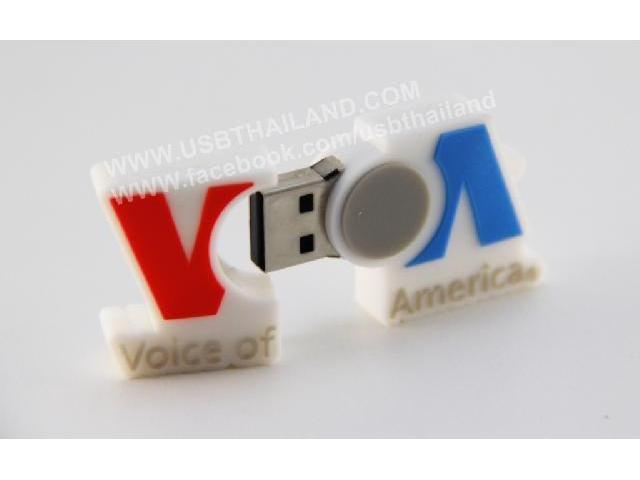รับทำ ราคา flash drive รับผลิตแฟลชไดรฟ์ยางหยอด soft pvc สกรีนโลโก้(VOA)