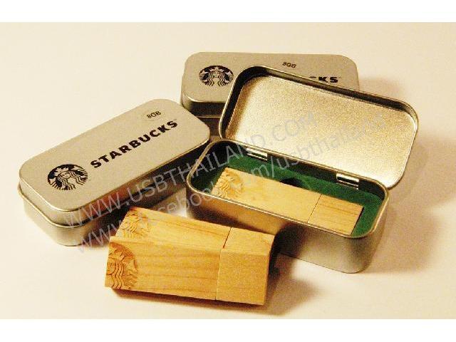 แฟลชไดร์ฟ Starbucks ขายส่ง Thumb Drive ไม้ รับทำ Flash Drive ราคาส่ง