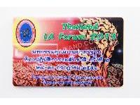 แฟลชไดร์ฟ Thailand LA Forum 2013