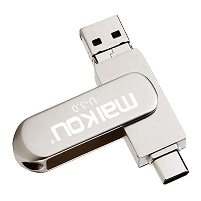 รับผลิต ขายส่ง ที่เก็บข้อมูลไอแพด แท้ U-Disk Memory-Stick iPhone 8gb