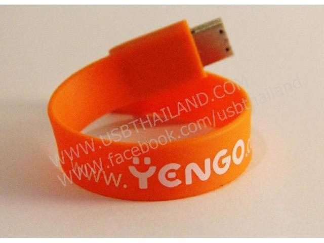 thumb drive สลักชื่อ Yengo รับผลิต แฟลชไดร์ฟ สายรัดข้อมือ ราคาโรงงาน