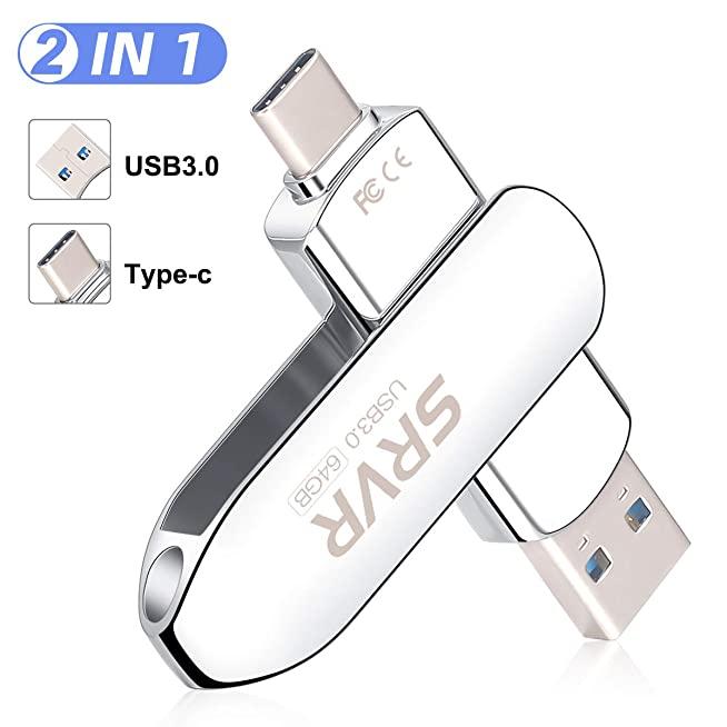 รับผลิต USB-Stick torage Memory-Stick 32GB พรี่เมี่ยม Premium ราคาถูก